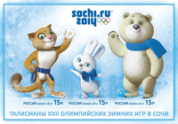 programme jeux olympique sotchi 2014
