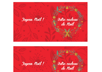 Noël - Carte cadeau imprimable