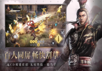 Dynasty Warriors Mobile Edition Android