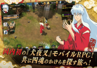 Inuyasha: Revive Story Android