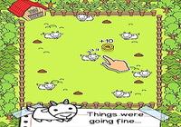 Goat Evolution - Les Chèvres