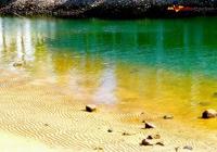 Sand Shore Screensaver