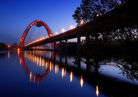 Glowing Bridge Screensaver