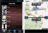 Satelite Map Android