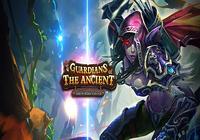 Guardians of the Ancient(DEU)