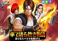 SNK All-Star Android