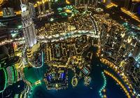 Dubaï la nuit Fond Animé