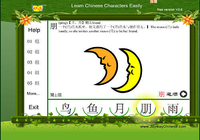 Learn Chinese characters easily