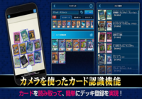 Yu-Gi-Oh Neuron Android