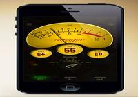 Sonomère VU Mètre iOS