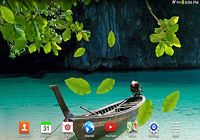 Galaxy S4 Lac fond d'écran