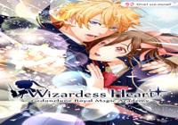Shall we date?:WizardessHeart