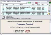 DeSofto SpamFilter LITE