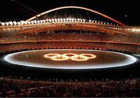 Great Olympic Screensaver