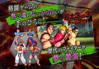 Street Fighter Battle Combination Android