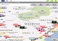 Wi-Fi Locator Japan