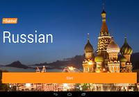 Apprenez le russe avec Babbel