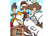 Cat Condo Android