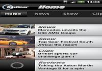 Top Gear - News