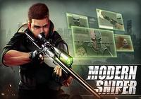 Tireur isolé - Modern Sniper