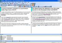 @promt Office Translator GIANT PACK