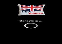 New English (chanson)