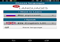 Apprendre le russe - 50 langu