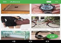 Adoos - Acheter et Vendre