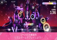 Superstar IZ*ONE iOS