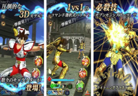 Saint Seiya Shining Soldiers Android