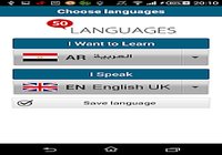 Apprendre l'arabe - 50 langu