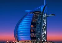Dubaï Fond D'écran Animé
