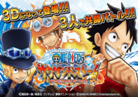 One Piece Thousand Storm Android