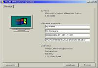 Modif Utilisateur Système