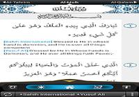 EQuran English