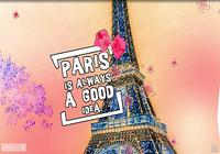 Mignon Paris Fond D'écran