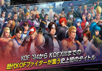 The King of Fighters All Star Android