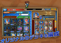 Final Fantasy Digital Card Game Android