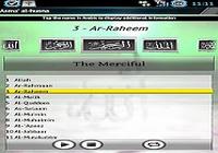 Asma 'Al-Husna (Noms d'Allah)