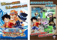 One Piece Thousand Storm iOS