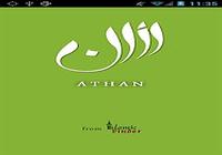 Athan - Your Prayer Companion