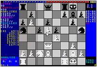 E.T.Chess
