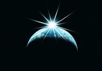 Our Planet Screensaver