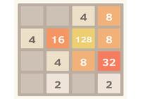 2048 pour iOS