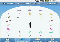 Aprender el árabe:Sm@rt Arabic