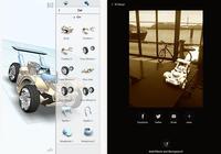 123D Design iOS