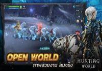 Hunting World iOS