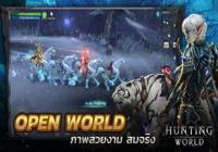 Hunting World Android