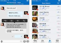 Hello Talk iOS
