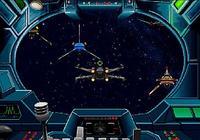 Patrouilleurs de l'espace